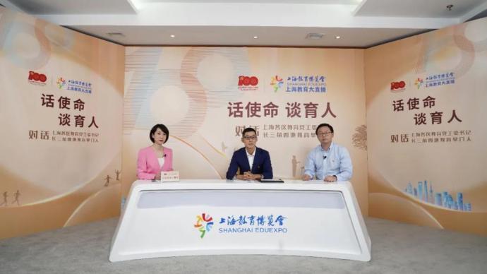 上海教博会首场大直播黄浦区人气高,今晚第二站走进长宁区