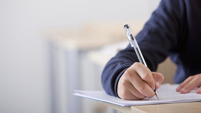 """@考生们:高考在即,专业这道""""选择题""""你们如何做?"""