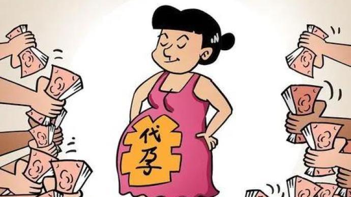 花32万代孕不成要求中介退费,法院:合同无效,双方都有错
