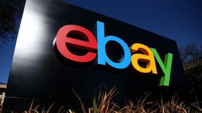 eBay:跨境电商已转向产品为王,中国企业需靠品牌出海