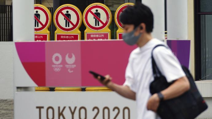 隐私还是防疫?日本政府放弃利用手机软件追踪奥运参赛者