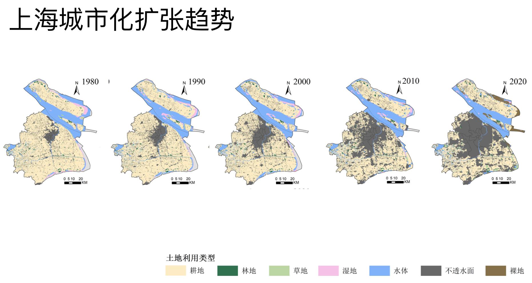 从1980年到当下,上海建成区面积不断扩张。图片来自讲者陈雪初PPT。