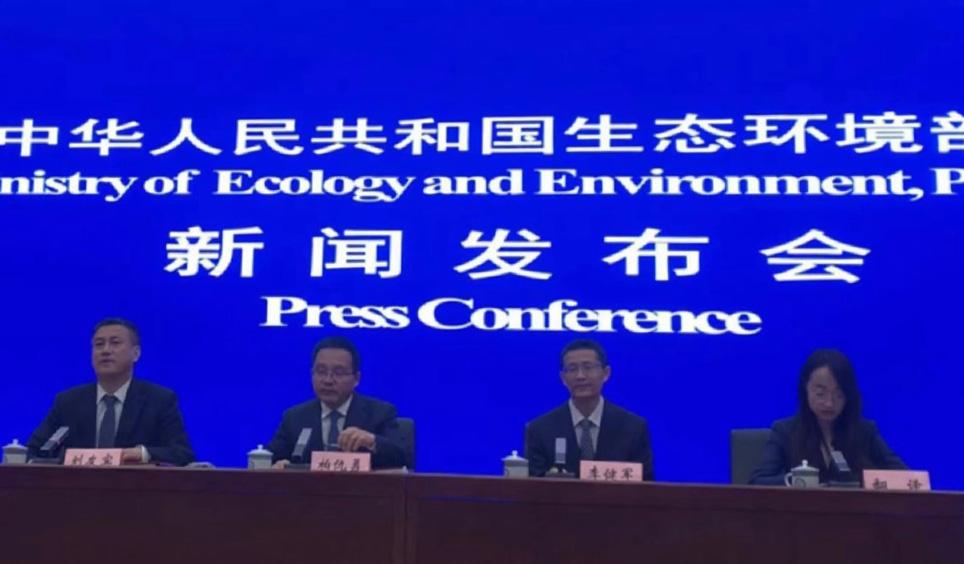 百事3娱乐:生态环境部:中国生物多样性下降势头得到基本控制(图1)