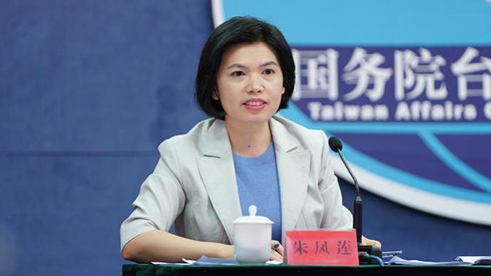 国台办介绍大陆面向台湾青年推出的暑期实习或就业计划