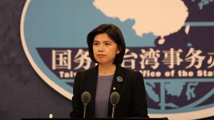台湾舆论忧虑两岸关系,国台办:缓和紧张的解方十分清楚