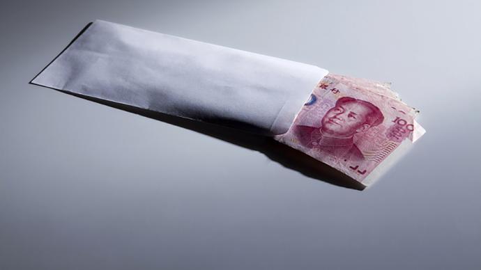 专题片披露:云南文山州政协原主席先后收受60多名下属钱物
