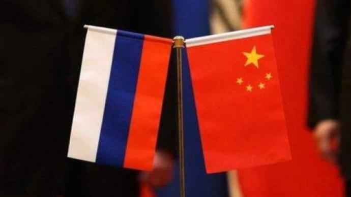 大外交|中俄战略安全磋商举行,疫情防控下两国实现线下互访