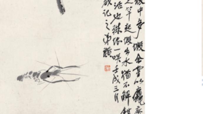 """跟着齐白石去捕鱼虾:故宫推出""""跟着艺术大师""""系列新书"""