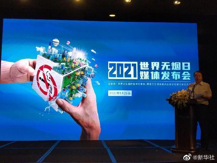 2号站娱乐:报告:中国烟民超3亿,每年因吸烟死亡人数超100万