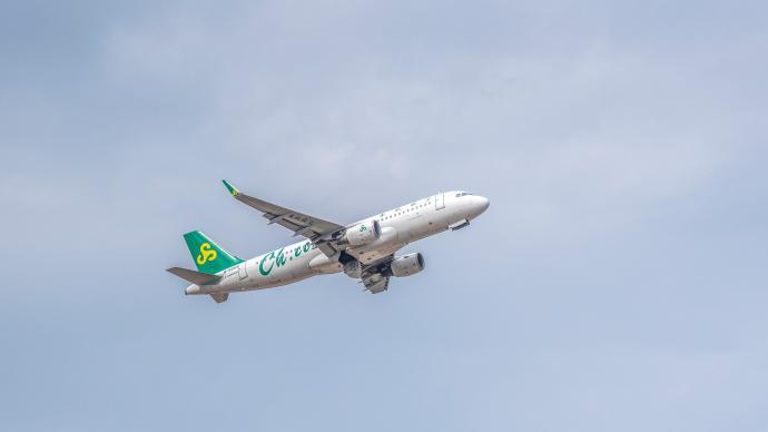 春秋航空:部分符合条件的广州进出港航班客票可免费退改
