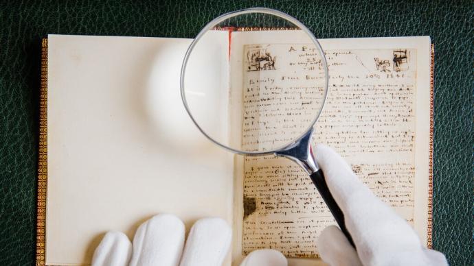 """""""消失的图书馆""""重见天日,勃朗特姐妹的珍贵手稿将被拍卖"""