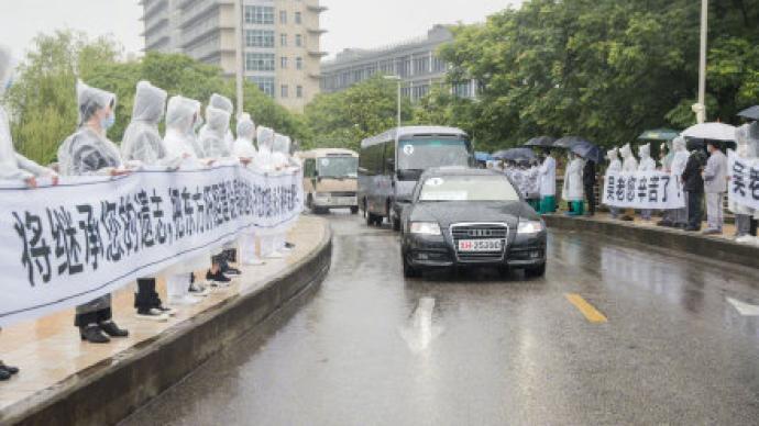 大雨中人们夹道送别,灵车载着吴孟超骨灰回到他创建的院区