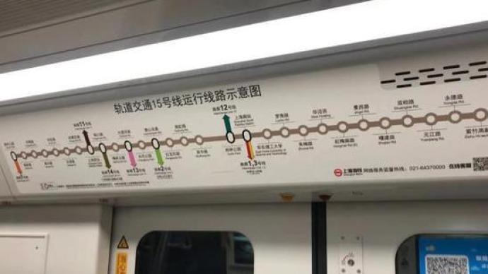 本周六起,坐上海地铁15号线这一站不要下车