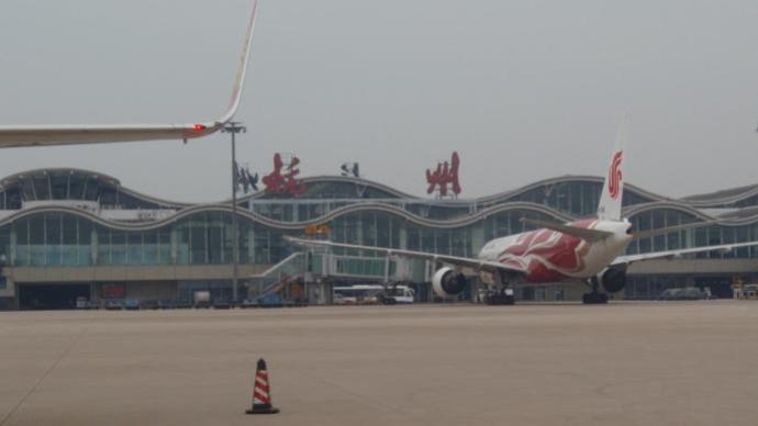 """浙江""""十四五"""":杭州形成亿人级空港门户,新增嘉兴丽水机场"""