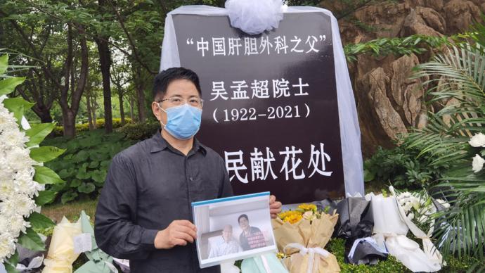 认识吴孟超32年,他带着一张去年春节的合影来送他最后一程