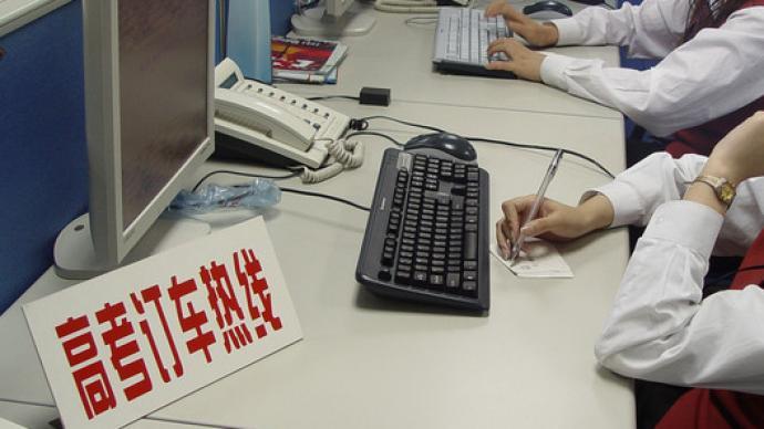 @上海高考生,5月30日零点起可预约高考出租车