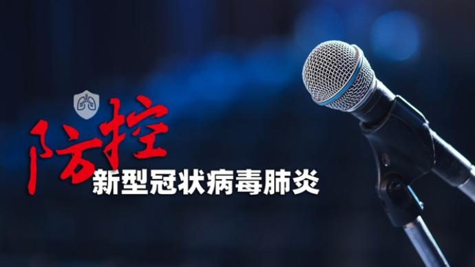 广州荔湾区鹤园小区东片调整为中风险地区