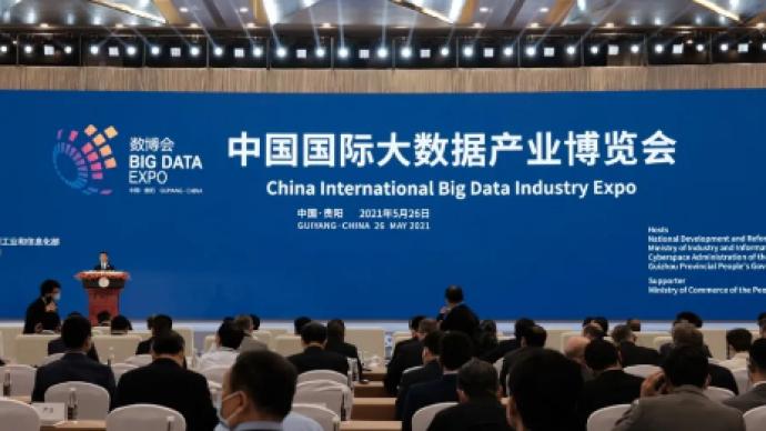 刘鹤:拓展大数据应用场景,积极参与数字化国际规则制定
