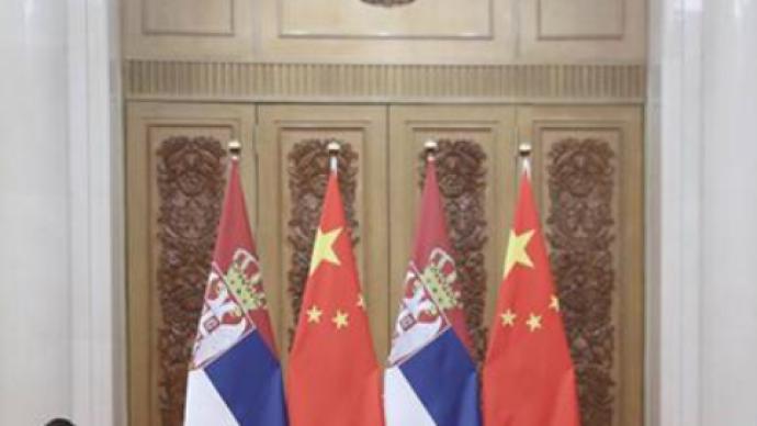 中国与塞尔维亚签署驾驶证互认换领协议