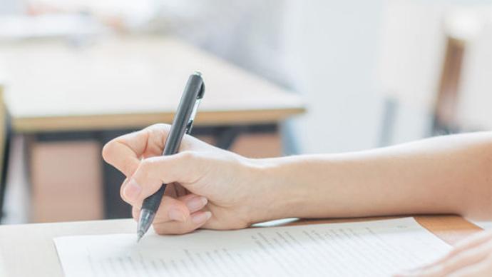 河南2019级高中学生学业水平考试176人违纪作弊,被取消成绩