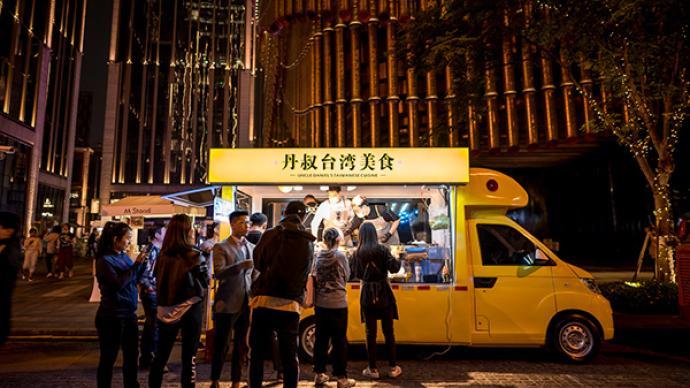 品质生活创造者|外滩枫径夜市,明黄色餐车,台湾大叔卖小吃