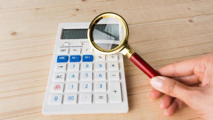 国家税务总局:截至4月底,查处涉嫌虚开骗税企业超37万户
