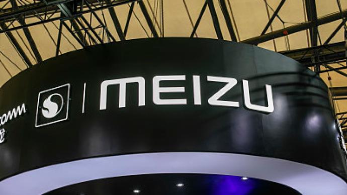 魅族宣布将接入鸿蒙系统,5月31日召开发布会