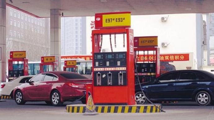 今天油價不調了!成品油調價年內第二次擱淺