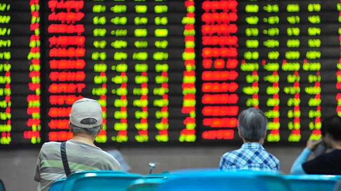 午后走低:成交再超万亿,沪指险守3600点,个股涨少跌多