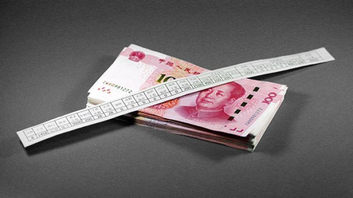 深圳(chou)擬修正工資支付條例(li)︰不定(ding)時工作制員工不適(shi)用加班工資