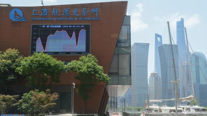 """上海航交所:""""上海航运指数""""已成功地发出了""""中国声音"""""""