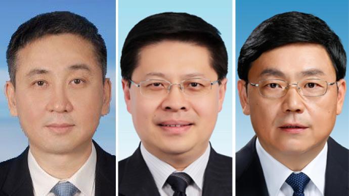 三家央企同日迎来新任总经理