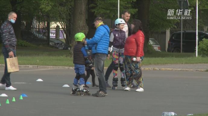 拉脱维亚放宽防疫限制,6月起文化娱乐行业将有序开放