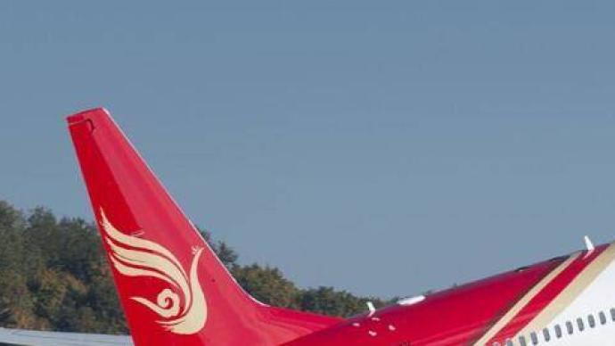 昆明航空:从腾冲机场出港航班旅客需提供3日内核酸阴性证明