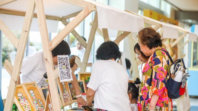 """上海美好生活市集今日开启,设""""她力量""""""""她公益""""两大环节"""