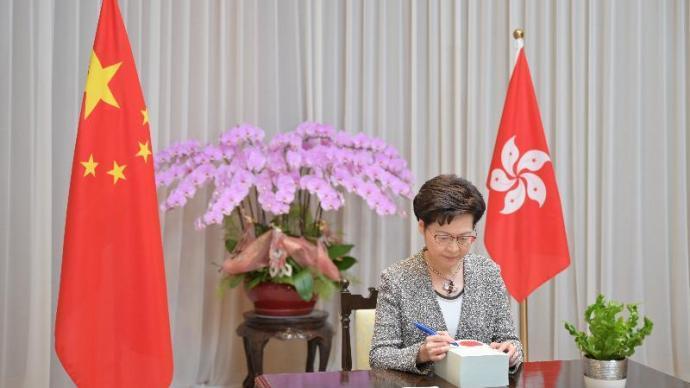 林郑月娥签署《2021年完善选举制度(综合修订)条例》