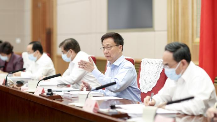韩正:对顶风作案破坏生态环境的行为要依法严肃处理