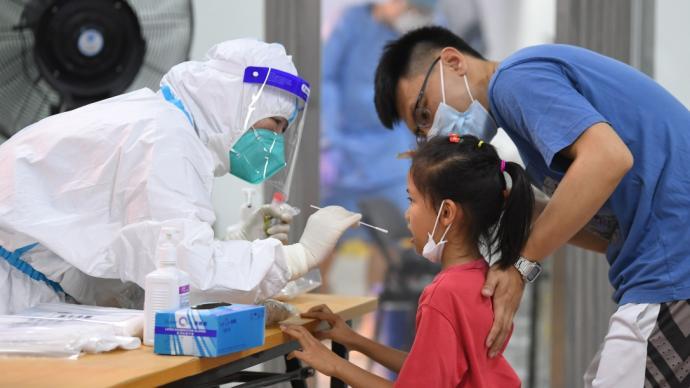 广州市越秀区开展大规模人员核酸检测
