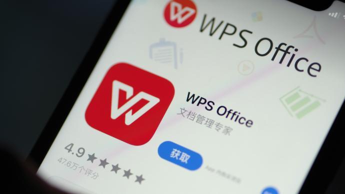 办公软件WPS何以逆势翻盘?