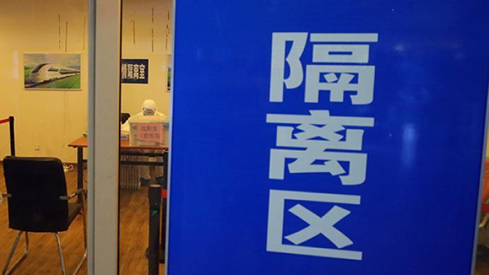 昨天上海新增5例境外输入病例,已追踪同航班密接者93人