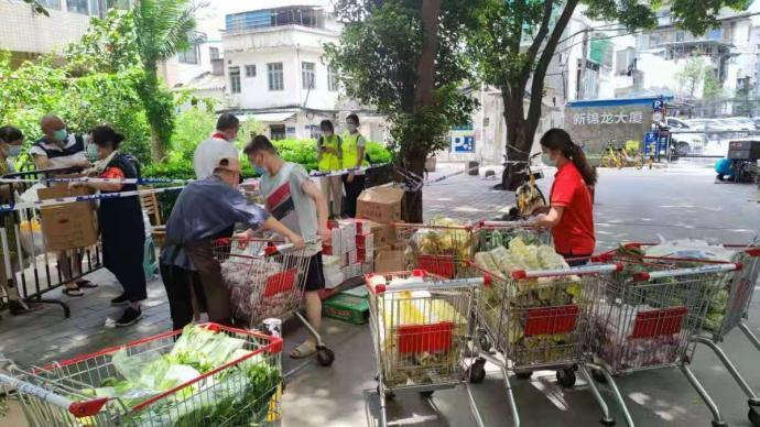 广州实施疫情分级分类防控,市民生活必需品供应如何保障?