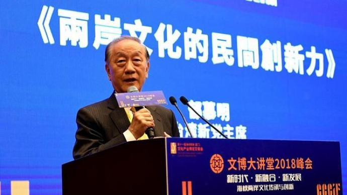 新党前主席郁慕明乘飞机赴大陆打疫苗:不想在台湾拖下去