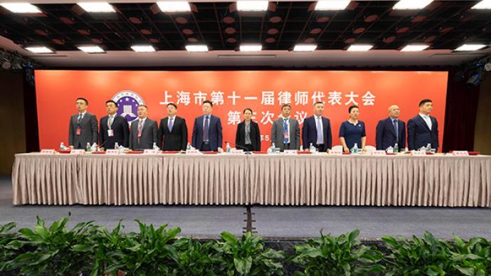 上海有多少律师?多少律所?去年办了多少案子?来看这场大会