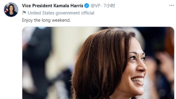"""""""推文风波"""":美网友指责副总统哈里斯不尊重阵亡将士纪念日"""