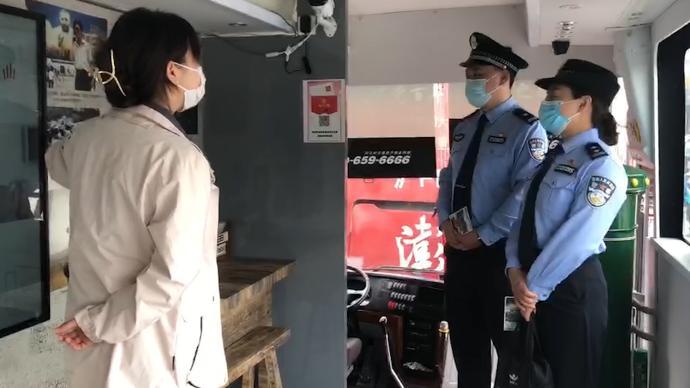 初心之路巡展丨监狱人民警察谈初心:学好党史,为祖国骄傲!