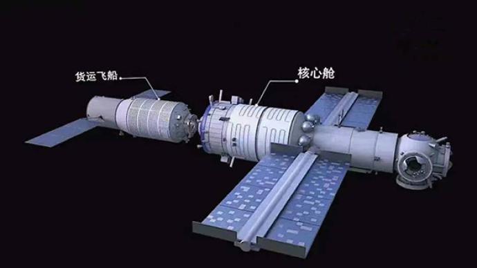 """天舟二号派送6.8吨""""太空快递"""",8小时送达天和核心舱"""