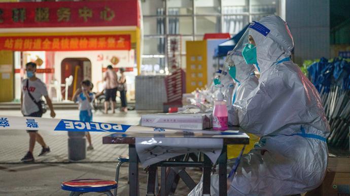 广州此轮疫情感染者基因测序高度同源,均为印度发现的变异株