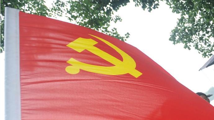 中办印发关于中央企业在完善公司治理中加强党的领导的意见