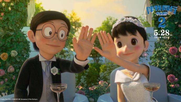 《哆啦A梦:伴我同行2》:爱的教育