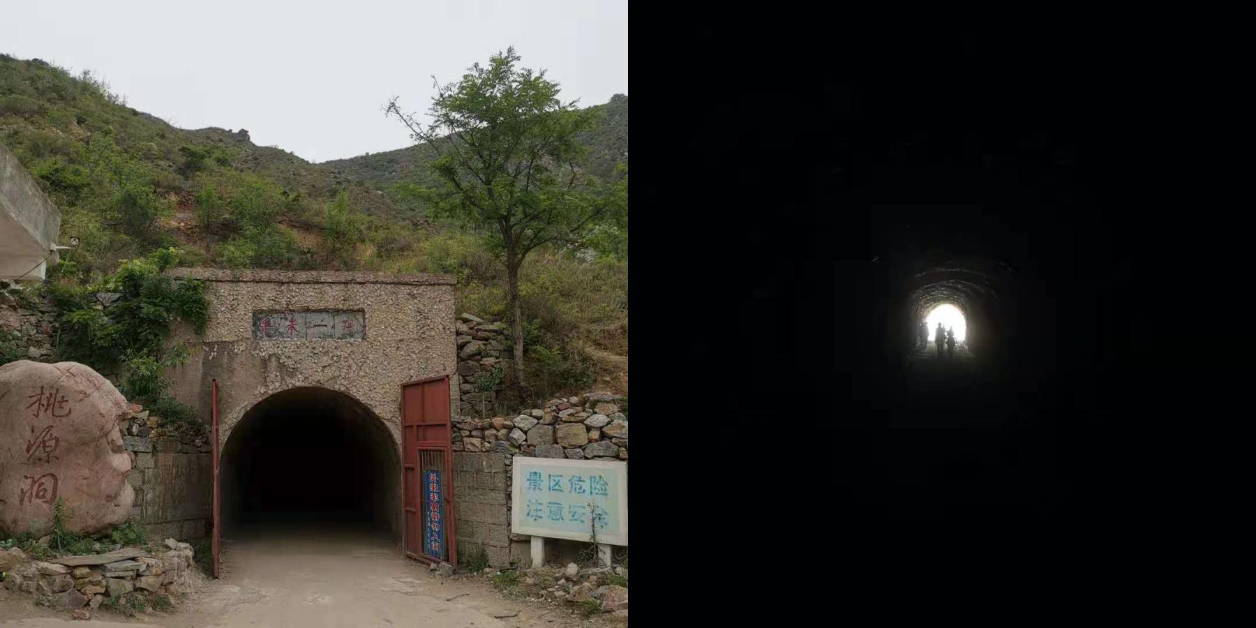 一次在完全漆黑的隧道步行一公里的经历。罗菲,河南新密桃源洞,2019。